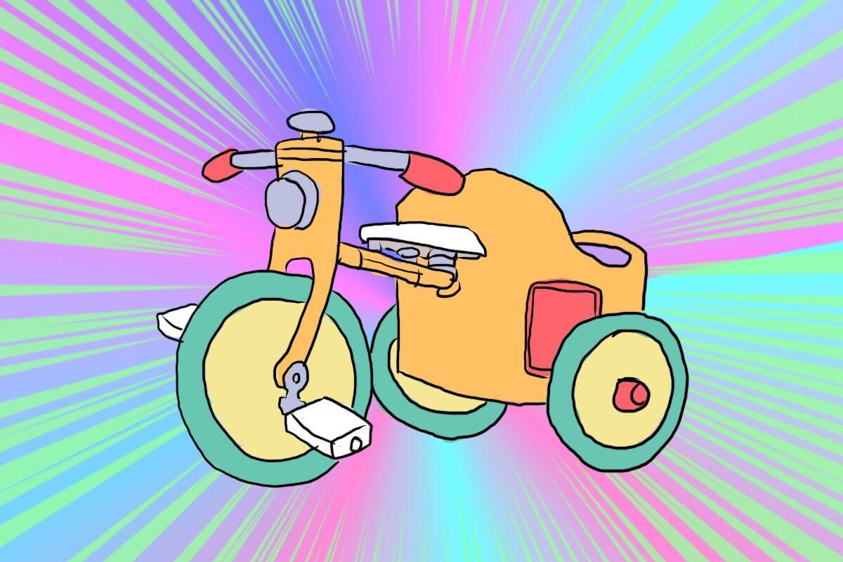 四次元三輪車