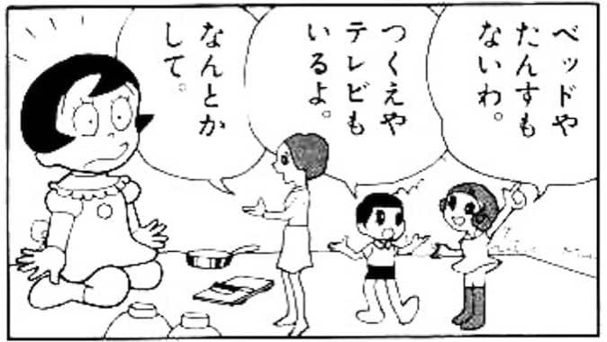 物を要求する人形たち