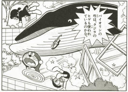 もどりライトでクジラが出現した時の様子