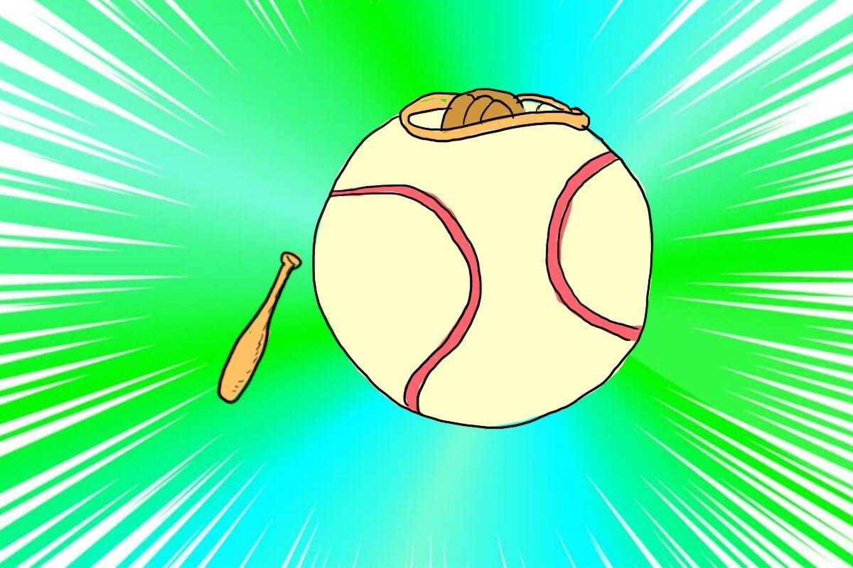 ビッグボール
