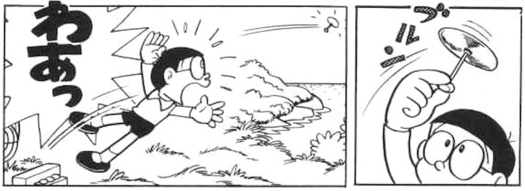 タケコプターが飛んでいってしまい、無人島生活を余儀なくされたのび太