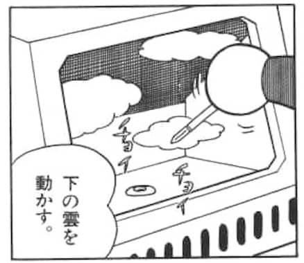 雲コントローラーで遊ぶドラえもん