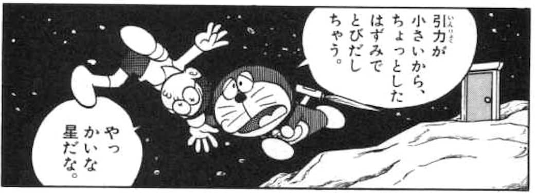宇宙空間を飛び回るドラえもん