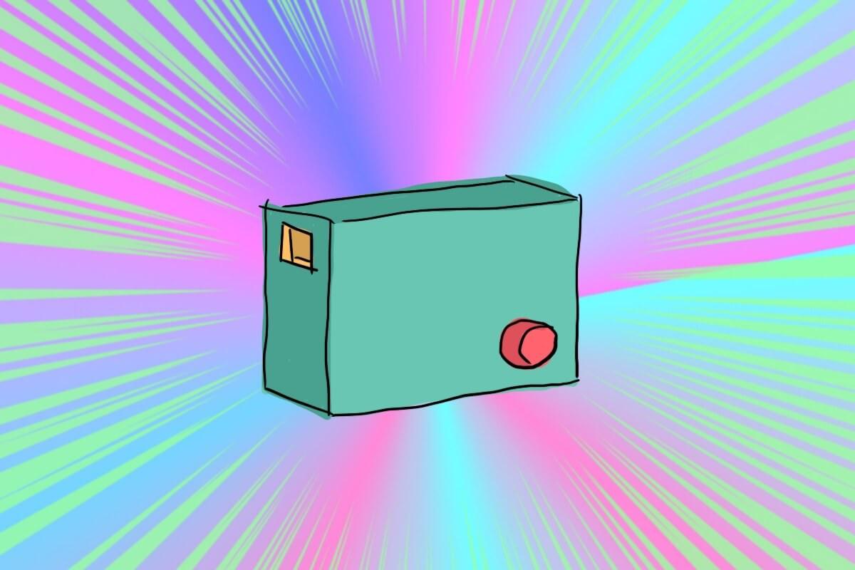 オコノミボックス