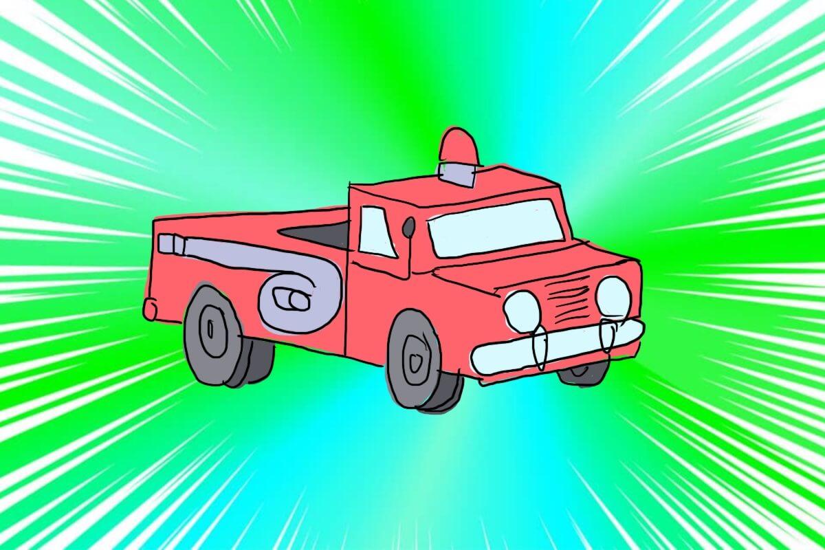 パトロール消防車