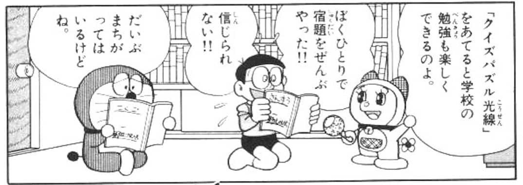 Quizp186