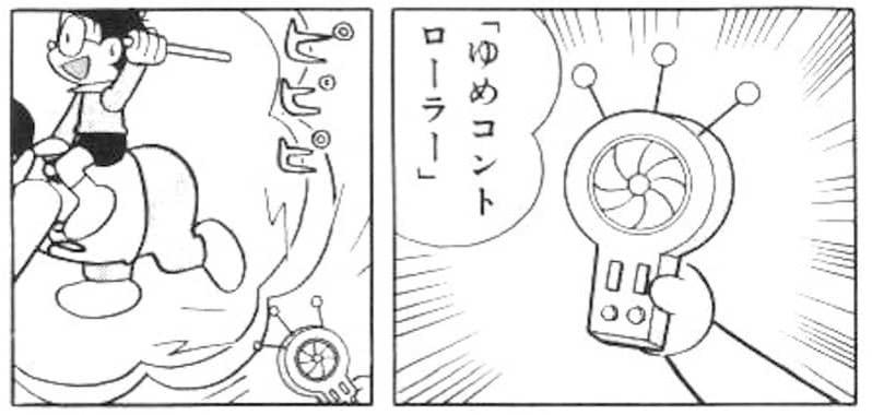ゆめコントローラーでのび太の夢を操るドラミちゃん