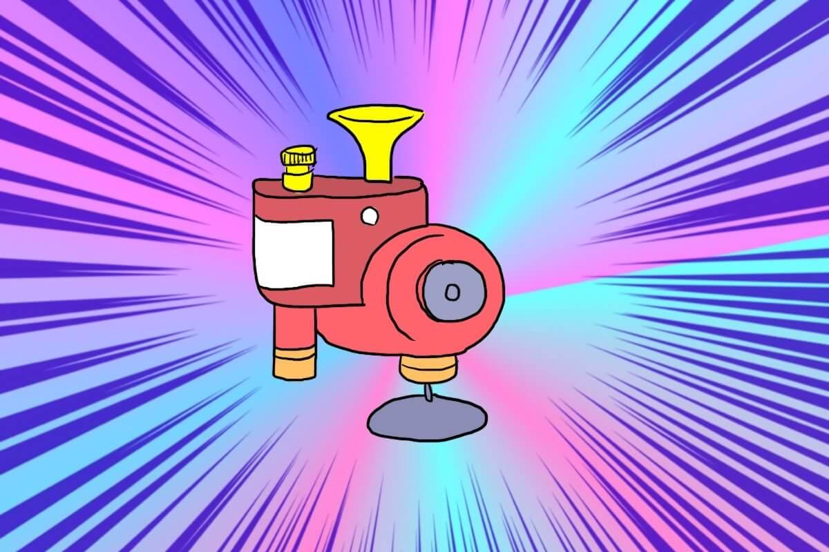 電送ポンプ