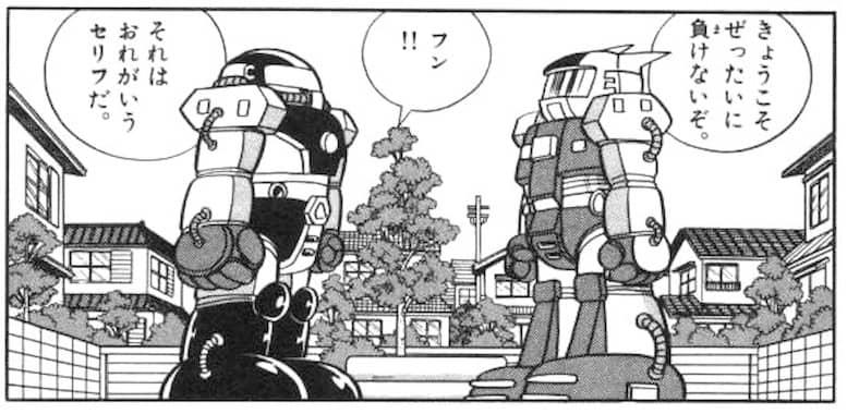 ジャイアンとスネ夫のロボット決戦