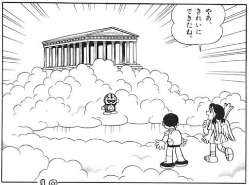 雲の王国をつくったドラえもんとのび太