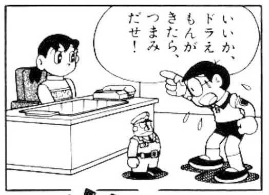 ロボ警官に指示するのび太