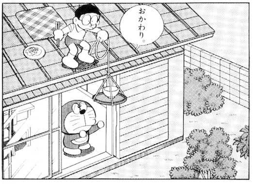 屋根の上でご飯を食べるのび太