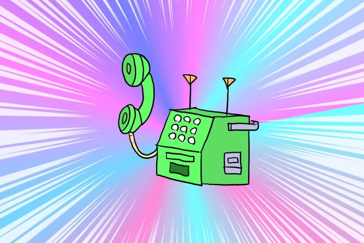 石器時代のホテルを予約する電話