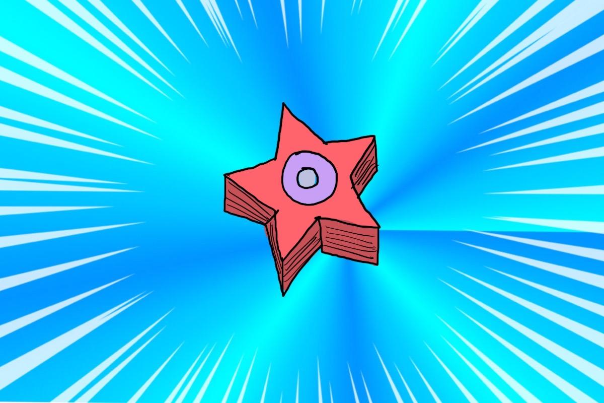 モーテン星