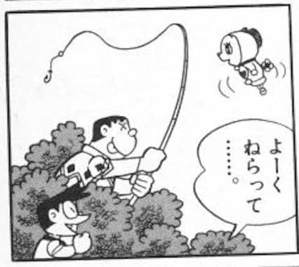 気球を捕まえるジャイアンとスネ夫