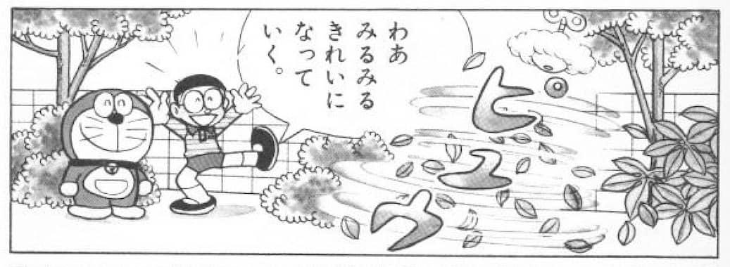 ねじ式台風で落ち葉集め