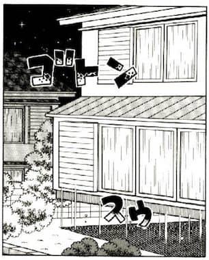 浮揚するのび太の家