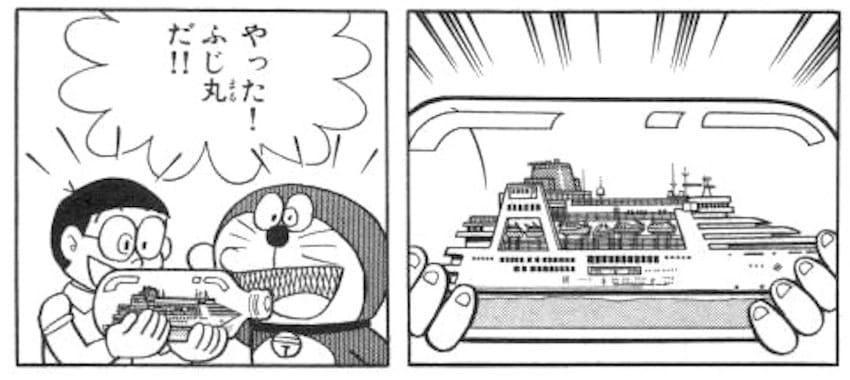 船舶びんづめ機