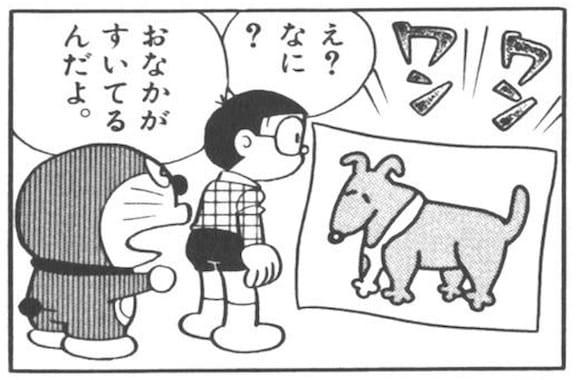 ペットペンの犬
