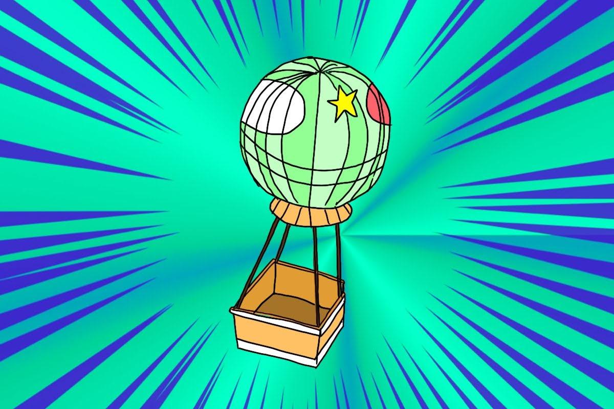 エネルギー節約熱気球